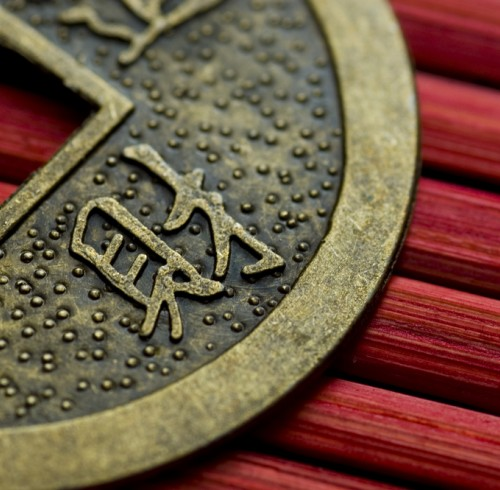 Programma di I Ching