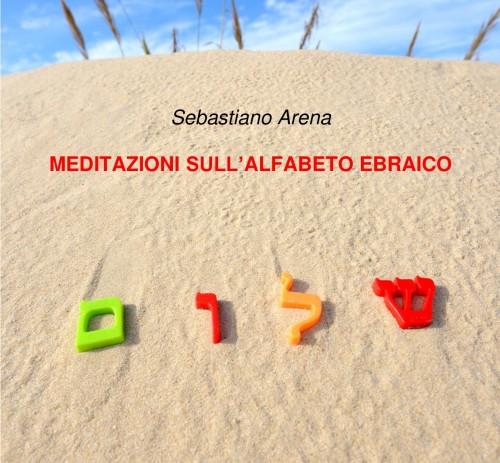 Meditazioni sull'Alfabeto Ebraico